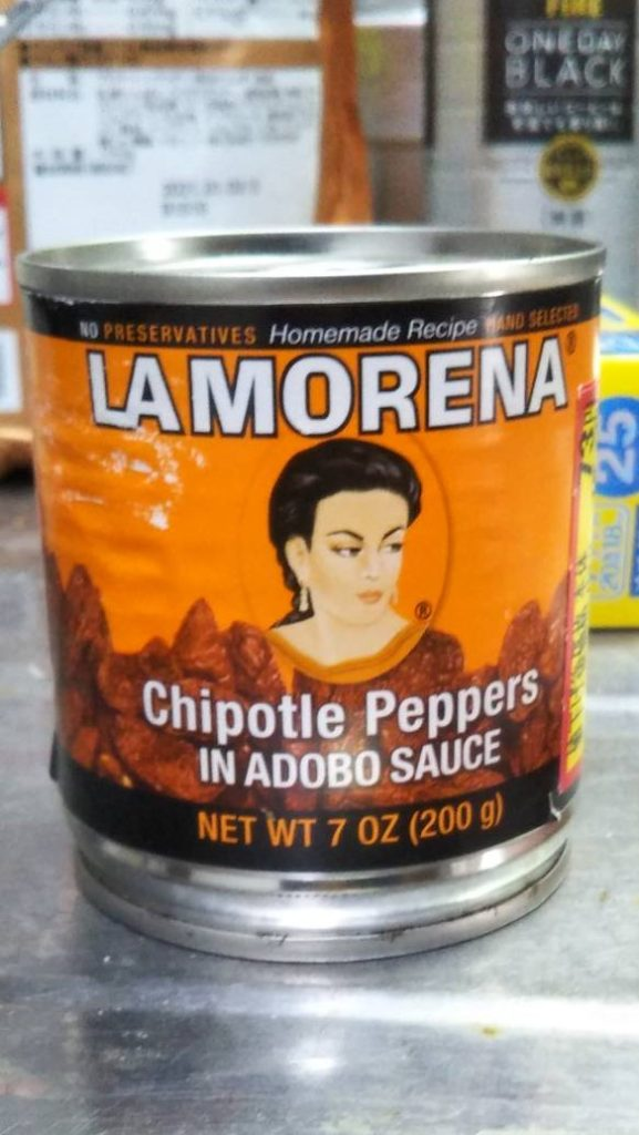 LAMORENA Chipotle peppers in adobo sauce
