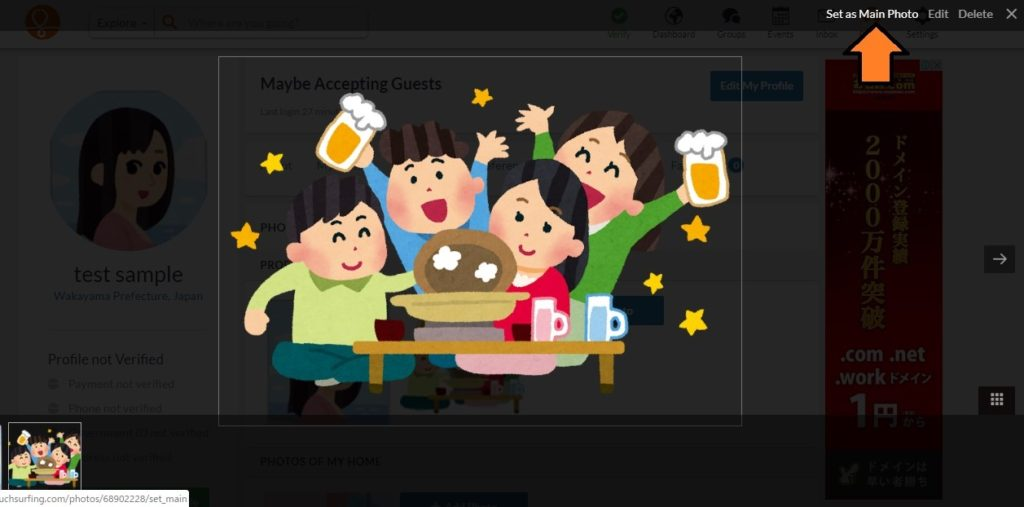 【保存版】CouchSurfing(カウチサーフィン)の始め方4【プロフィール写真の追加】