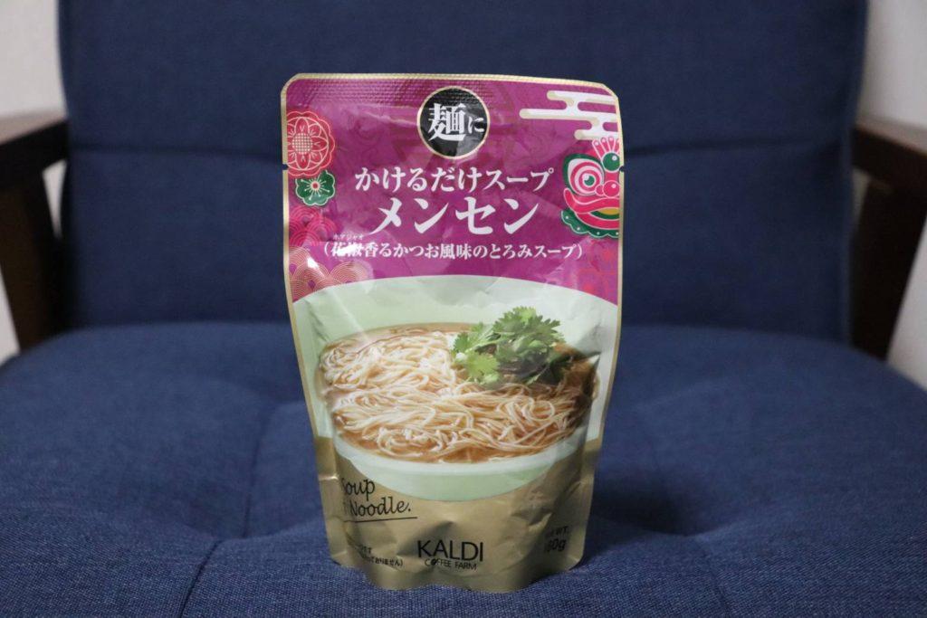 かけるだけスープメンセン花椒香るかつお風味のとろみスープ