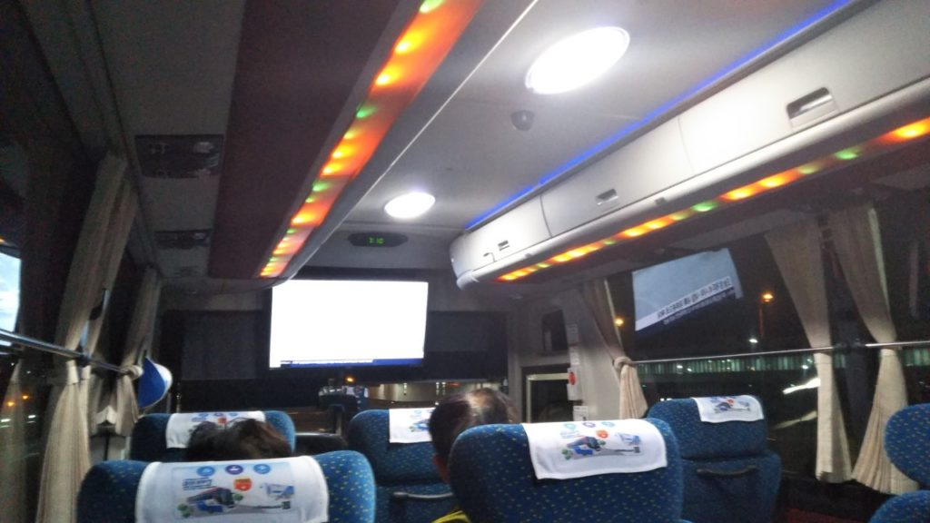 【韓国旅行】金浦空港から全州までの行き方【リムジンバス】